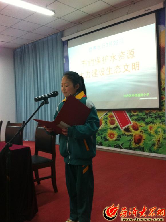 菏泽:实验节水进学生校园竞相争做宣誓教育人翡翠节水小学图片
