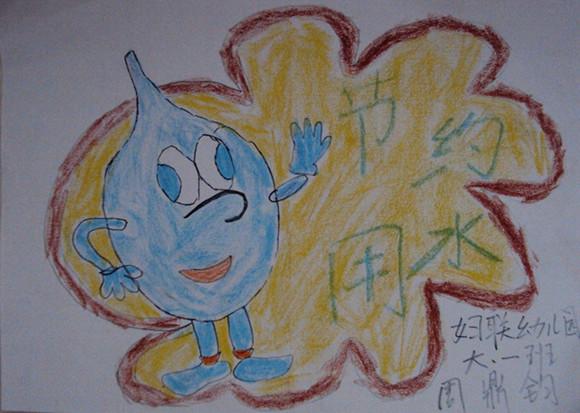 节约用水环保画-儿童节约用水绘画作品|大班环保教案节约用水|以节约图片
