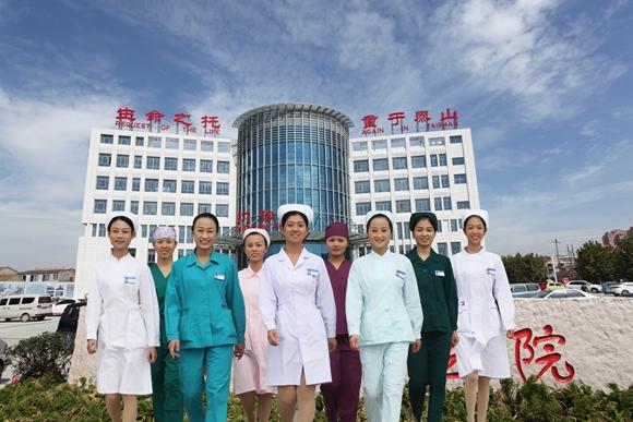 单县中心医院医疗服务公开承诺书_承诺医院