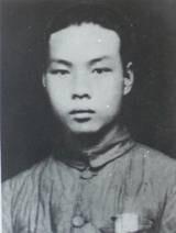 菏泽英烈--田位东(1907―193