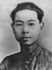 菏泽英烈--郑尔拙(1906―193