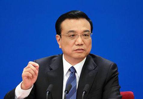 李克强总理6月24日主持召开国务院常务会议