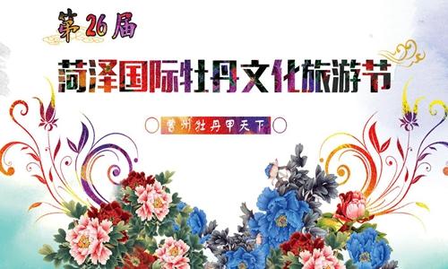 QQ截图20170411104620.jpg