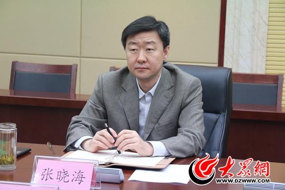 菏泽市委常委,统战部部长张晓海参加会议