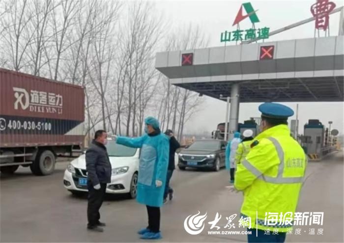 曹县人口有多少人口_曹县 搜狗百科