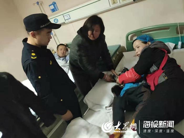 这就是山东丨三岁孩童手部意外受伤 菏泽市开发区城管大队岳程中队紧急救援